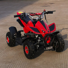 Chinese quad bike 49cc mini ATV (008A)