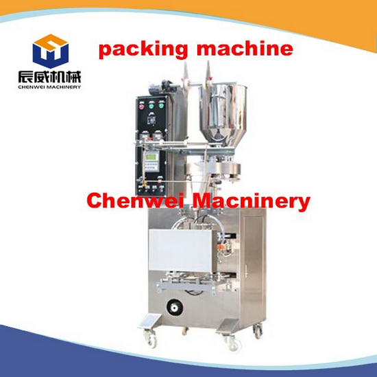 Small Scale Vacuum Packaging Machine Used for Food Industry
