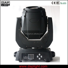 hottest 120W 2R LED moving head beam stage light 1 Piece (Min. Order