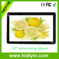 32 inch iphone style stand alone advertising media player for hotel/supermarket/shopping mall/metro/show room