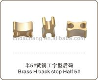 Brass H Bottom Stopper No.5 zipper garment accessories stop zipper