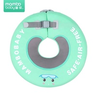 Mambobaby Safe Swim non-Inflatable baby neck float swimming ring infant pool bath tube water floats toys for toddlers kids