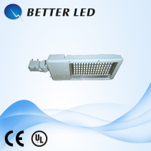 High Luminance New design led solar street light