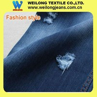 jean fabric factory B2275-A