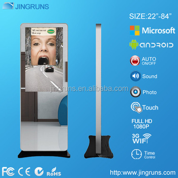 42 inch mirror surface display kiosk