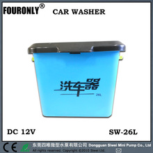 Country road car wash water machine
