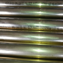 Hot selling aluminium brass/copper heat exchanger seamless pipe tube price