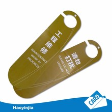 High Quality PVC Door Hanger Do Not Disturb Card Plastic Hotel Door Hanger