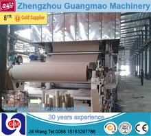 Fourdrinier used corrugated carton box making machine, testliner carton paper roll making machines for sales