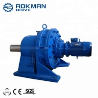 AOKMAN 2 Stage High Ratio 121~1849 Cycloidal Pin Wheel Reducer