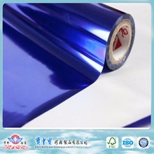 China supplier PET high temperature resistance self adhesive fabric sticker label