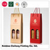 /product-detail/violin-shaped-wine-cases-leather-wine-carrier-wine-box-60336561110.html