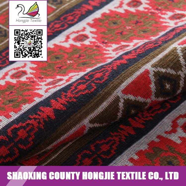 Best Selling Low Price upholstery drapery fabric