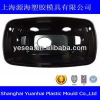 Autobike lamp cover mould in Shanghai