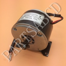 MY 1016 Electric Motor 24v 250w Brushed E Bike Scooter 24 Volt 250 Watt Chain Drive