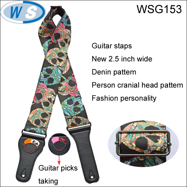 China manufacturer fashion adjustable jacquard webbing best acoustic bass guitar straps