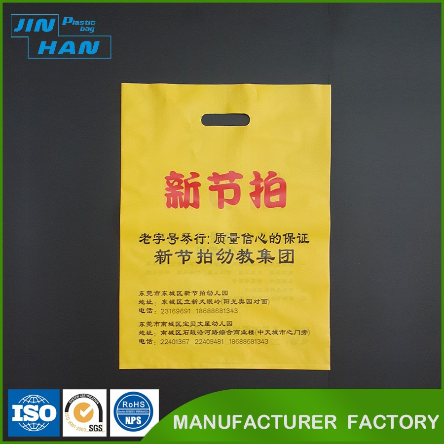Cheap and Good LDPE and HDPE Die Cut Handle Plastic Bag for Shopping