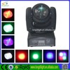 Alibaba Escrow 40W rgbw cheap LED used moving head lights