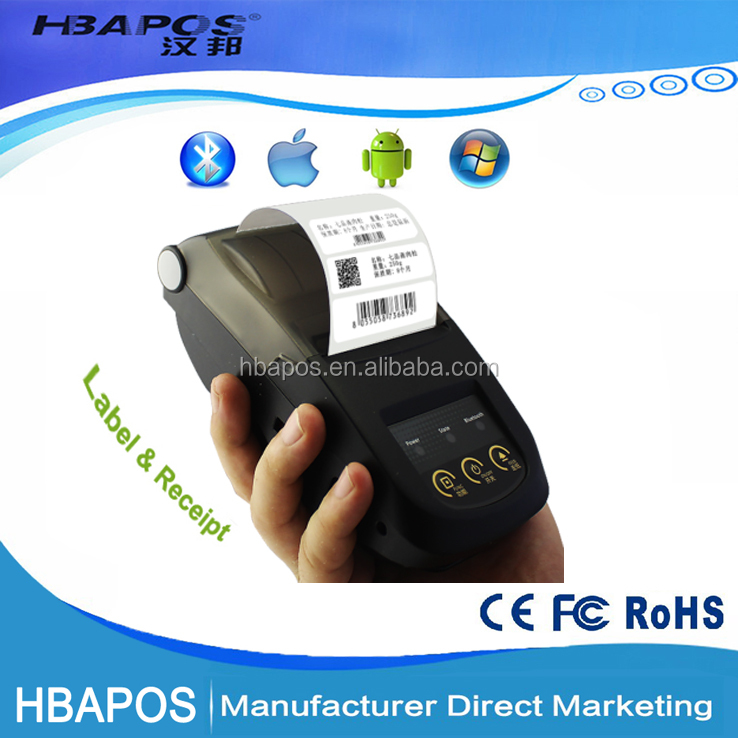 HBA-5800 Android/iOS price 58mm Bluetooth thermal receipt printer