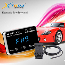 15% Fuel Save Less Fuel and Less Emission EcoOBD2 Economy Chip Tuning Box Toyota Camry tuning