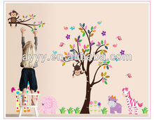 DF5099 Owl monkey animal Tree Vinyl Wall Stickers kids Decor Home Wall Paper Decal decor Art Sticker New big 2 pieces