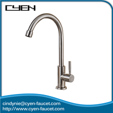 Single level brush nickel kitchen sink water tap
