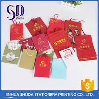 Hot Sales Printing Paper Bags Manufacturing Process