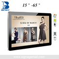 28inch 4K android wifi advertising player/digital signage/hd media player