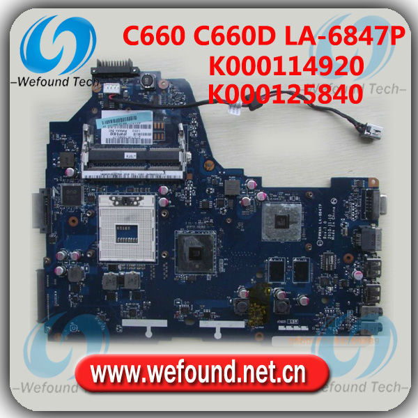 for TOSHIBA C660 C660D LA-6847P K000125840 K000114920 non-integrated motherboard mainboard systemboard