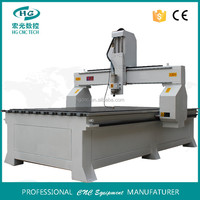 cnc router factory cheap price on sale HG-1325 cnc router (1300*2500*200mm)