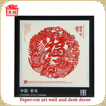 Chinese folk art home and desk decor handicraft works