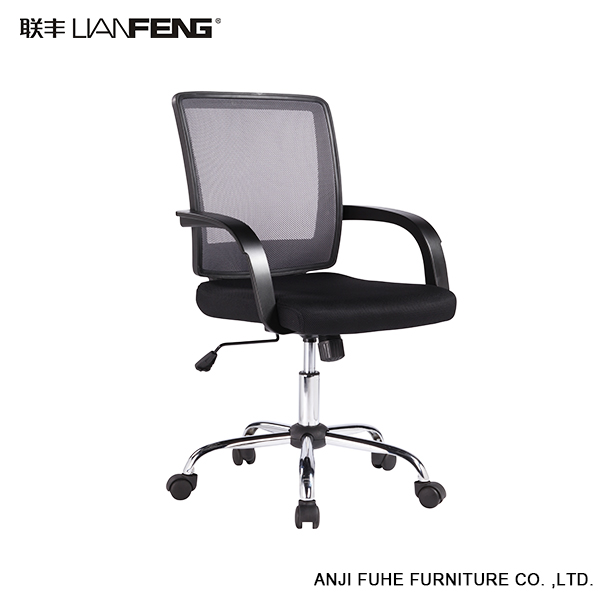 Popular mesh metal foam office chair with hardware