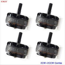 F16747 4pcs EMAX RC Brushless Motor 2300kv Racing Edition Multi-axle Copter 3mm Shaft Outrunner Drone Quadcopter