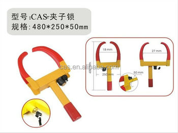 SHENZHEN Security wheel clamps/car wheel clamp/wheel boot