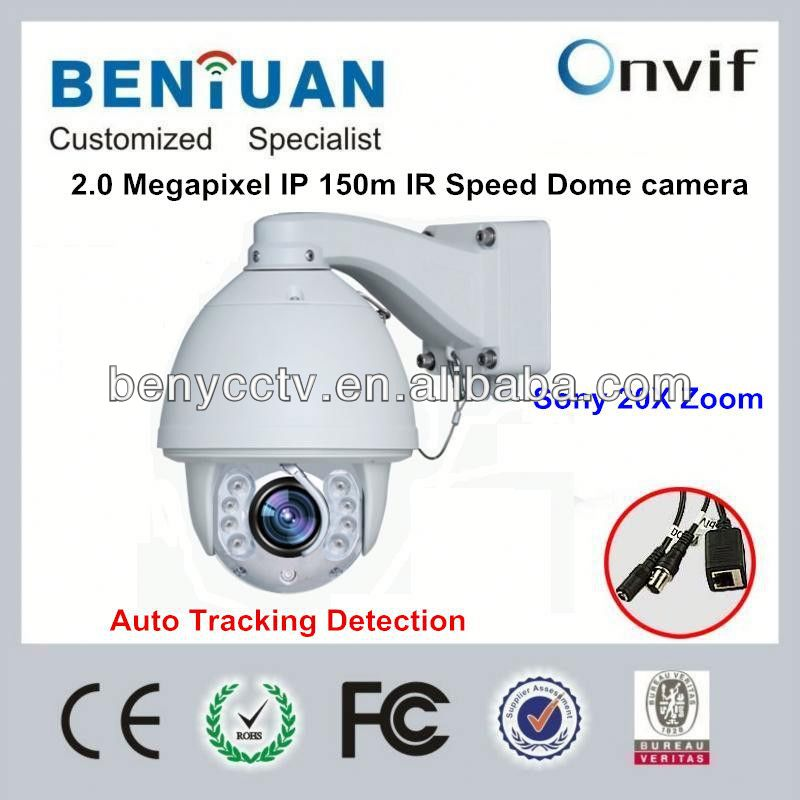 IP Camera HD wifi PTZ 1/3 Sony Full HD 2MP IP Network PTZ Auto Tracking Sony 20X Optical Zoom 150m IR Dome IP Camera
