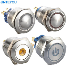 Momentary Metal Illuminated Push Button Switch