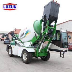 small self loading mini concrete mixer