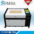 LT-460L laser cutting machine