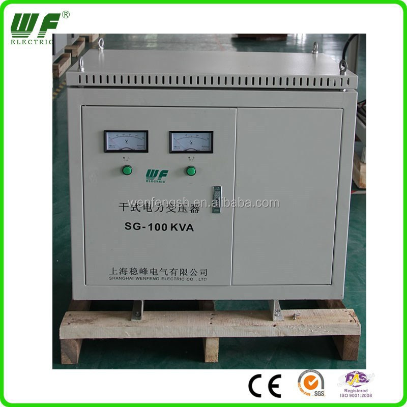 Tipo seco transformador el ctrico 690 v 400 v - Transformador electrico precio ...