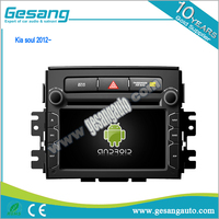 Car multimedia entertainment system, android 5.1 car dvd player for kia soul