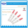 /product-detail/manufacture-supply-cheaper-best-pregnancy-test-paper-mamma-perfect-60411867523.html