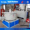 High Speed Auto Plastic Granules Mixer Unit for PVC,PP,PE,PC,ABS