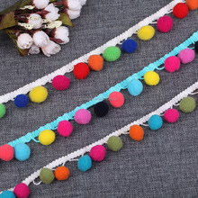 Zhejiang Hengjin polyester/nylon wholesale colorful garment accessories pompom trim lace
