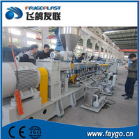 Double-stage plastic making machine pellet price for sale