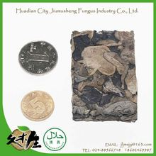 Wholesale compressed good price black fungus mushroom
