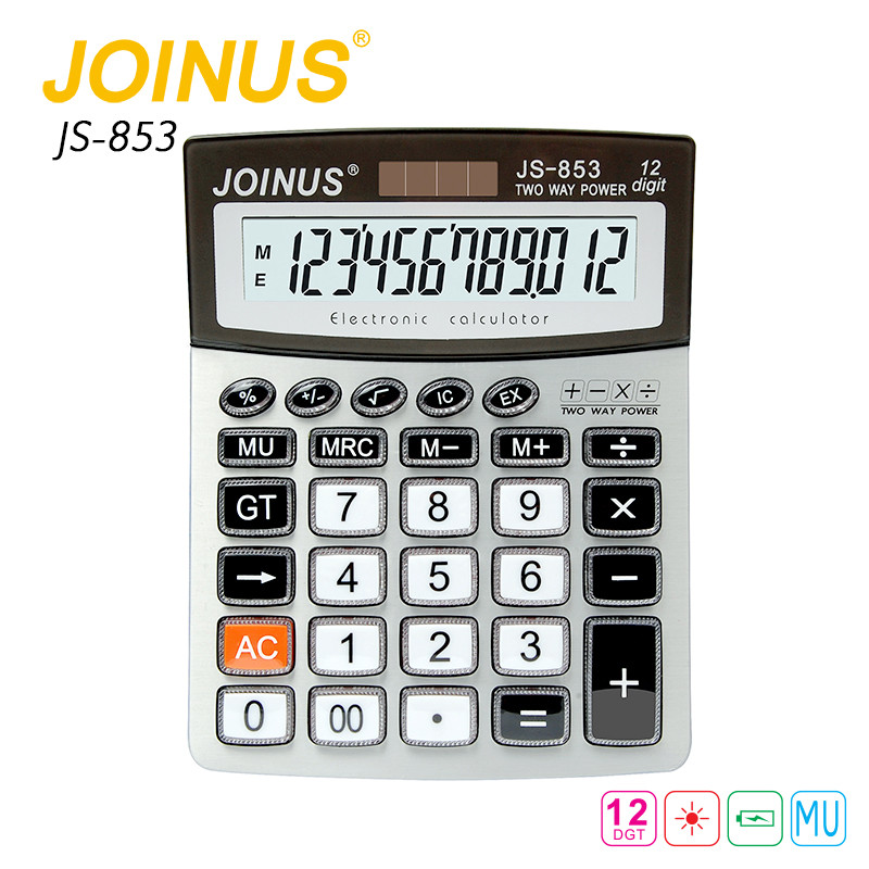 Office Gift JOINUS Mini Electronic Good Looking Calculator