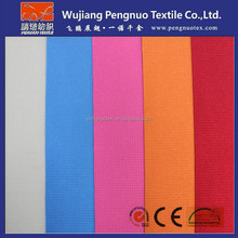 420d pvc coat polyester fabric inflatable fabric pvc/classic car upholstery fabric