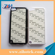 2D sublimation case for iPod touch 5,blank sublimation case for iPod touch 5
