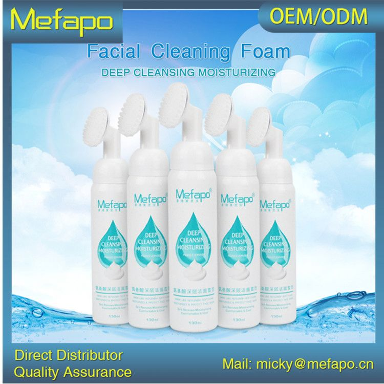 OEM Organic Foaming Exfoliating Face Wash&Facial Cleanser&Cleasing Lotion