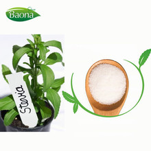 Dried leaves extract of stevia rebaudiana % 97 % 98 % 99 stevioside powder for sell